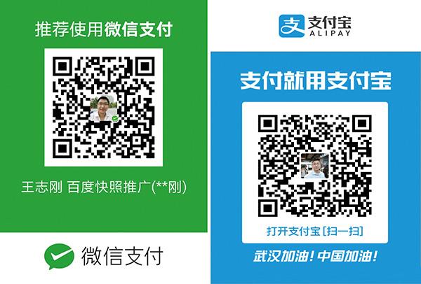 zhifubao-wx.jpg
