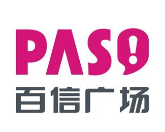 百信廣場logo設計欣賞.jpg